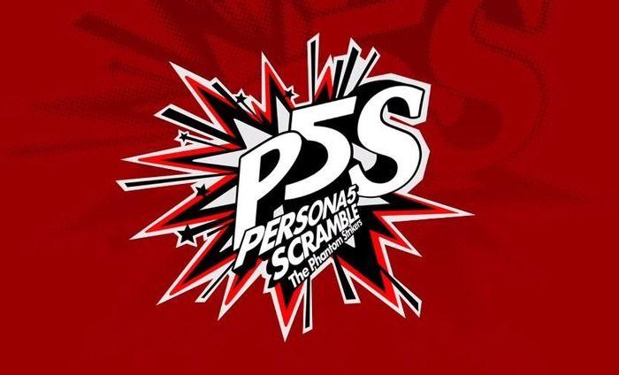 ペルソナ初のアクションRPG『P5S(ペルソナ5スクランブル ザ・ファントムストライカーズ)』10月24日に新情報が発表!!