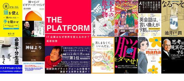 Amazon『Kindle Unlimited』、2ヶ月間99円になるキャンペーンキタ――(゚∀゚)――!!