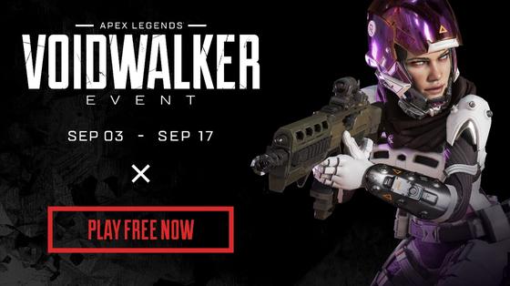 Apex Legends レイスの過去に焦点を当てた「ボイドウォーカー」イベントをアナウンス スナイパーライフル、ショットガンのみの期間限定モードも