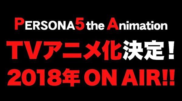 【動画あり】ペルソナ5がアニメ化決定!反応まとめ、完全版の期待高まる