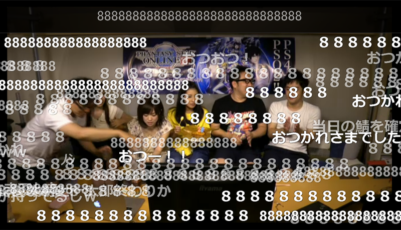 5234228885