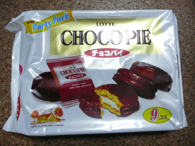 how to eat lotte choco pie