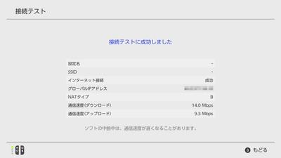 2017-03-06_235758_A