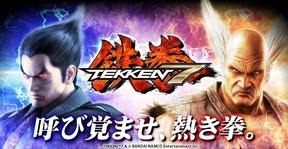 Tekken7-014