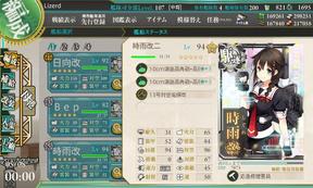 Kankore_0580
