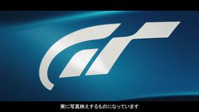 GTSPORT_055