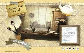 バンダイナムコエンターテインメント新規タイトル公式サイト2