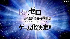 ReZERO_002