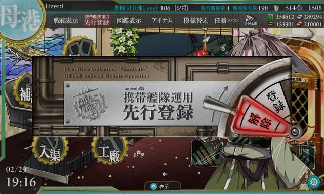 Kankore_0499
