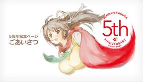 SK_5th
