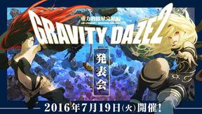 GravityDaze2_002