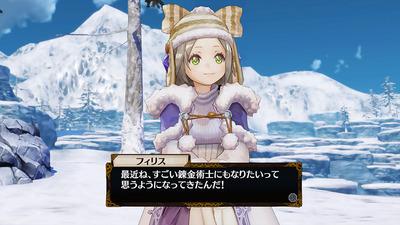 雪国でのコート姿のフェリス