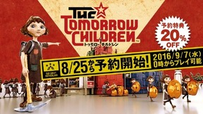 TomorrowChildren_049
