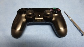 PS4_DS_0001