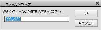 05frame2-04