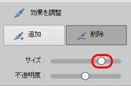 スピード効果011