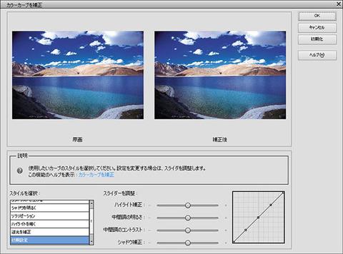 pse_color_c