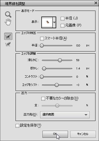 sentaku12