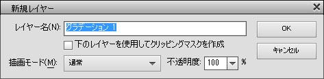 tobidasu_s2