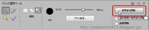 composition002