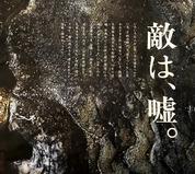 宝島社広告04