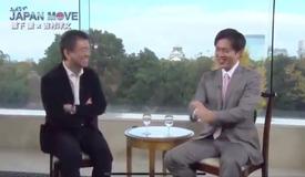 橋下吉村対談