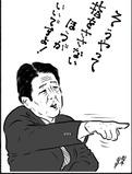 キッチュイラスト01