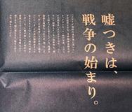 宝島社広告02