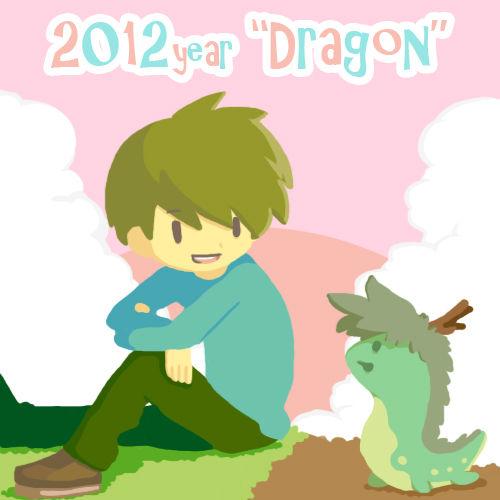 2012辰2-1