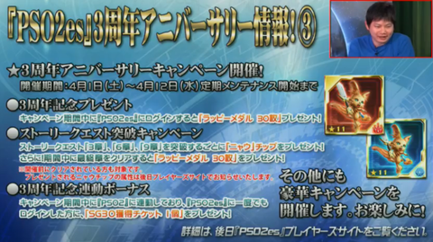 SnapCrab_NoName_2017-3-19_1-28-14_No-00