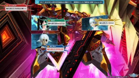 チームで行く「T: 敵艦潜入訓練:Enhancer」