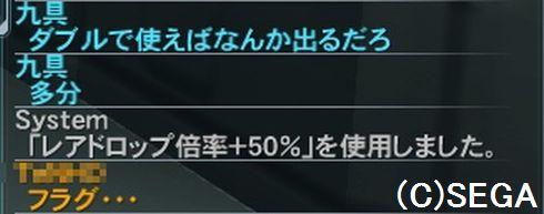 (アカン)