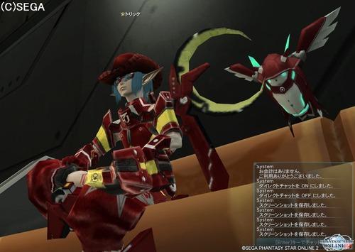 ガイアが俺に(ry