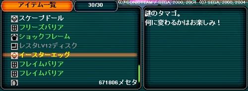 c443222c.jpg