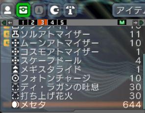 ccc98836.jpg