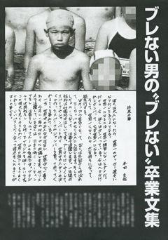 news_738