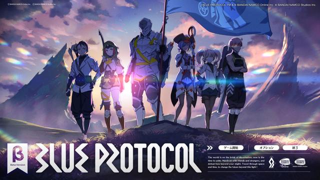 BlueProtocol_20200423_213029