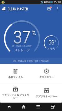 Screenshot_2014-03-09-22-03-57