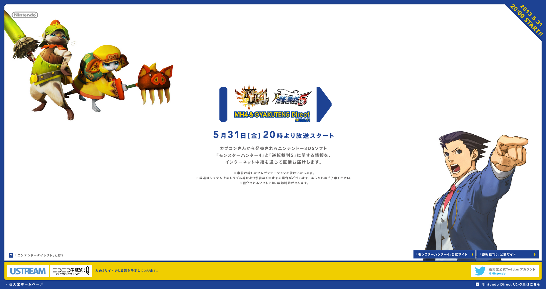 31|Nintendo