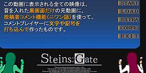 Steins