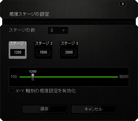 2013-08-27_112636
