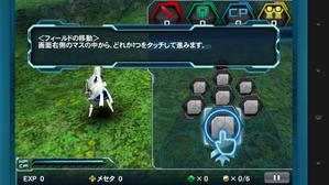 Screenshot_2014-04-02-18-55-55