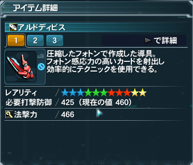 2014-04-24_164633