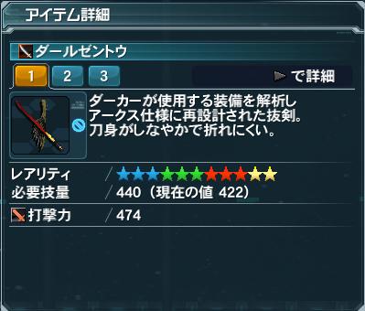 2014-04-24_164721