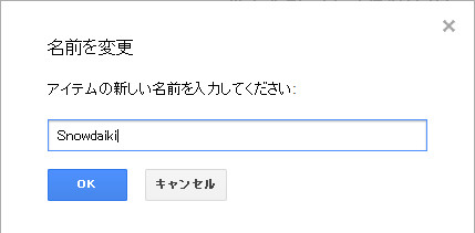 google drive34jpg