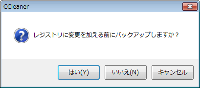 2014-03-05_163757