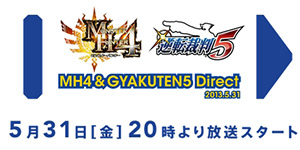 mh4 direct