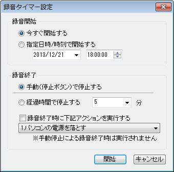 2013-12-21_175737