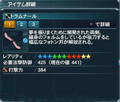 2014-04-24_164853