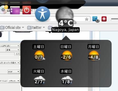 ツールチップ_014